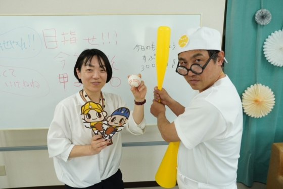 YouTube本日配信スタート!